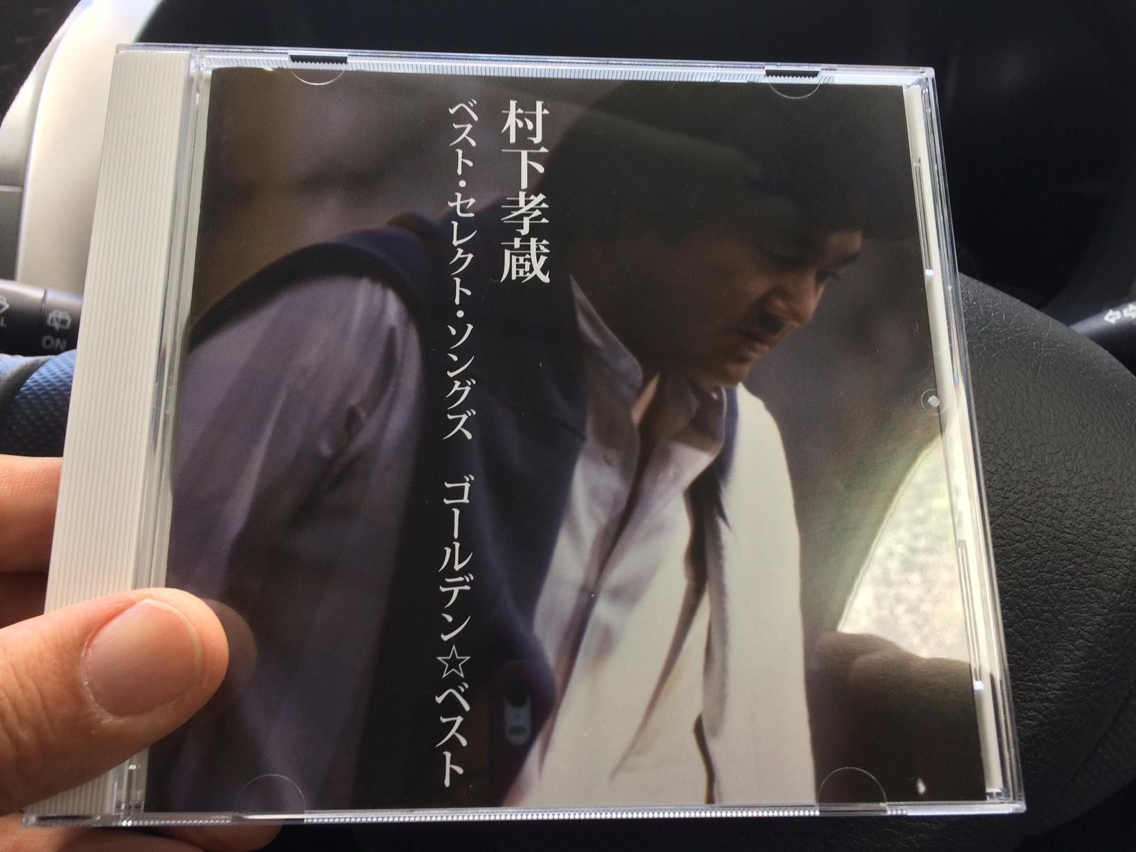村下孝蔵 ベスト CD