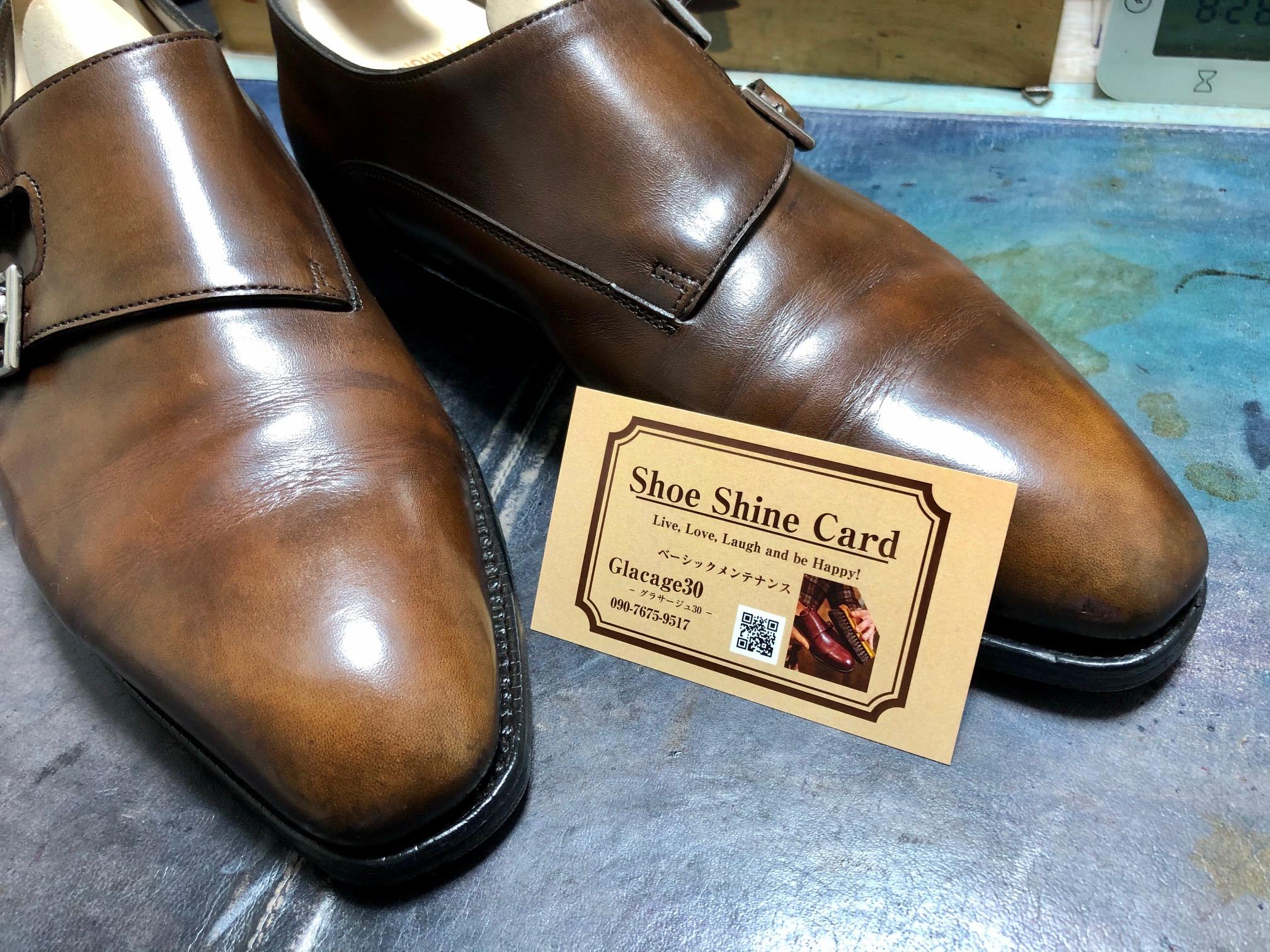 父の日 プレゼント ギフト 靴磨き