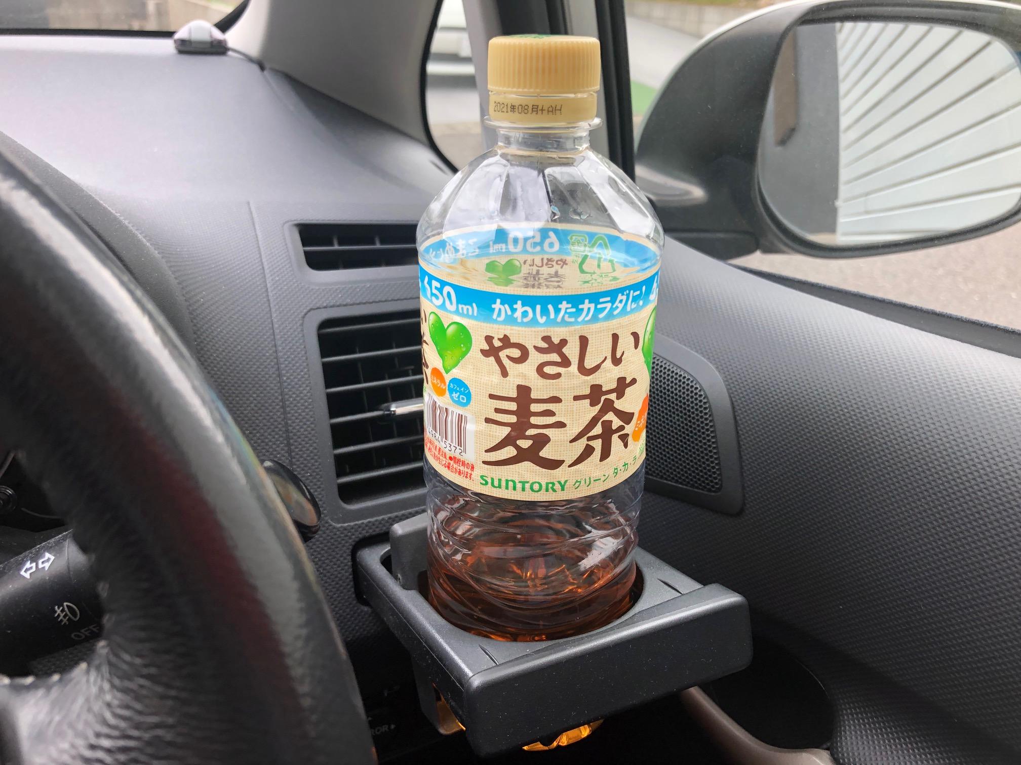 お茶 差し入れ 水分補給